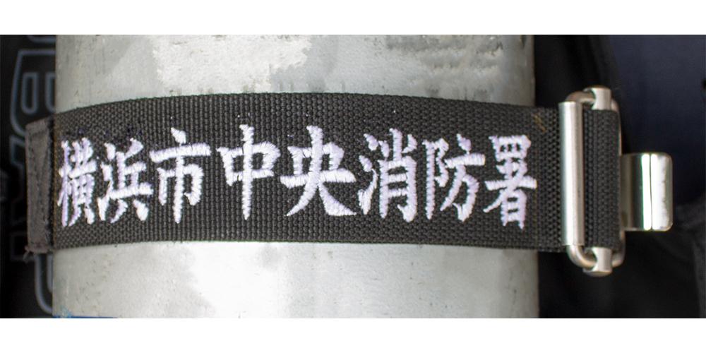 BCエンブレム - BCへ直接刺繍
